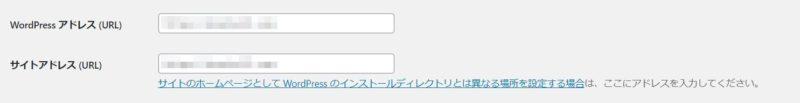 ワードプレスのサイト指定