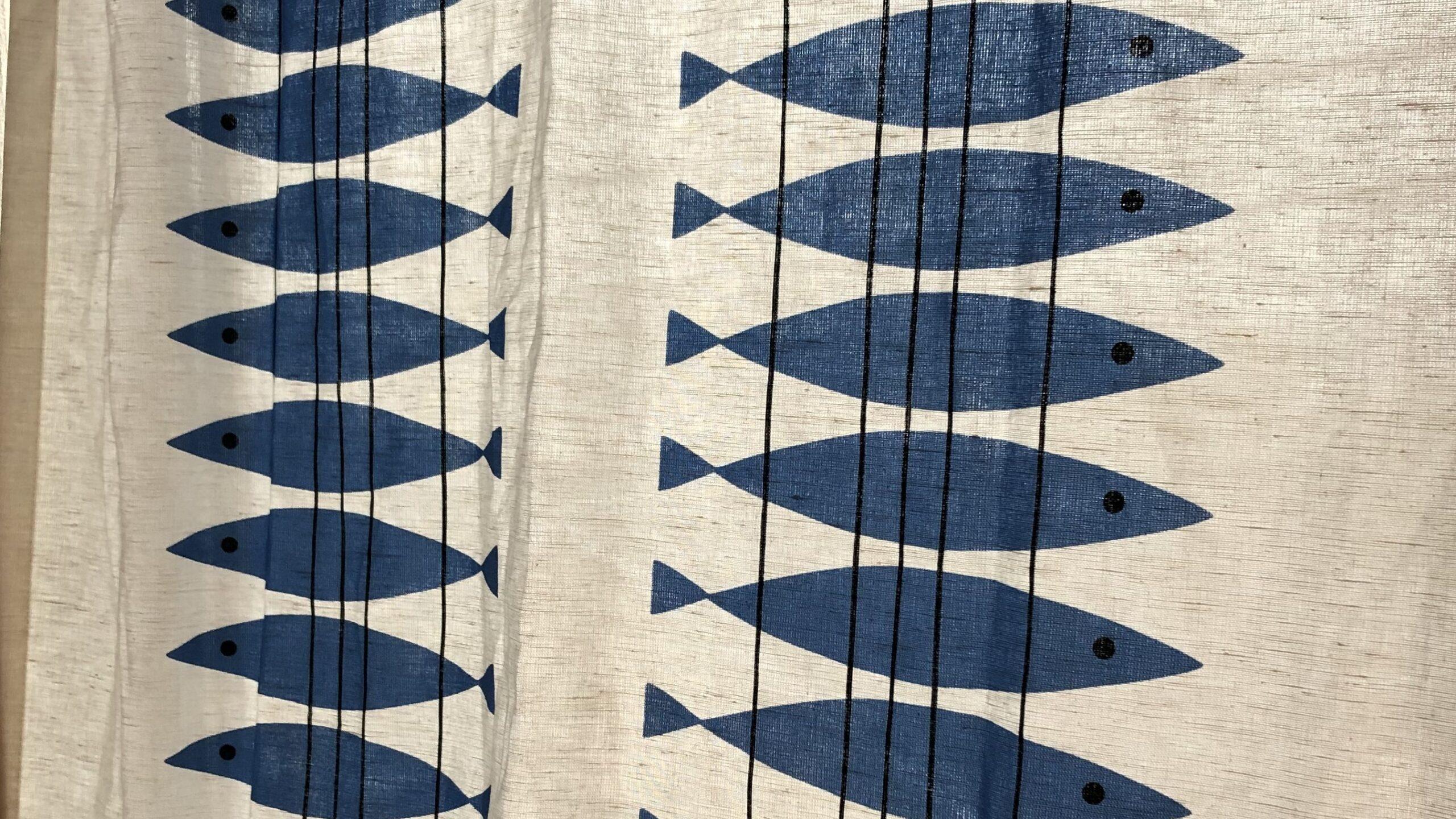 アルメダールスのカーテン